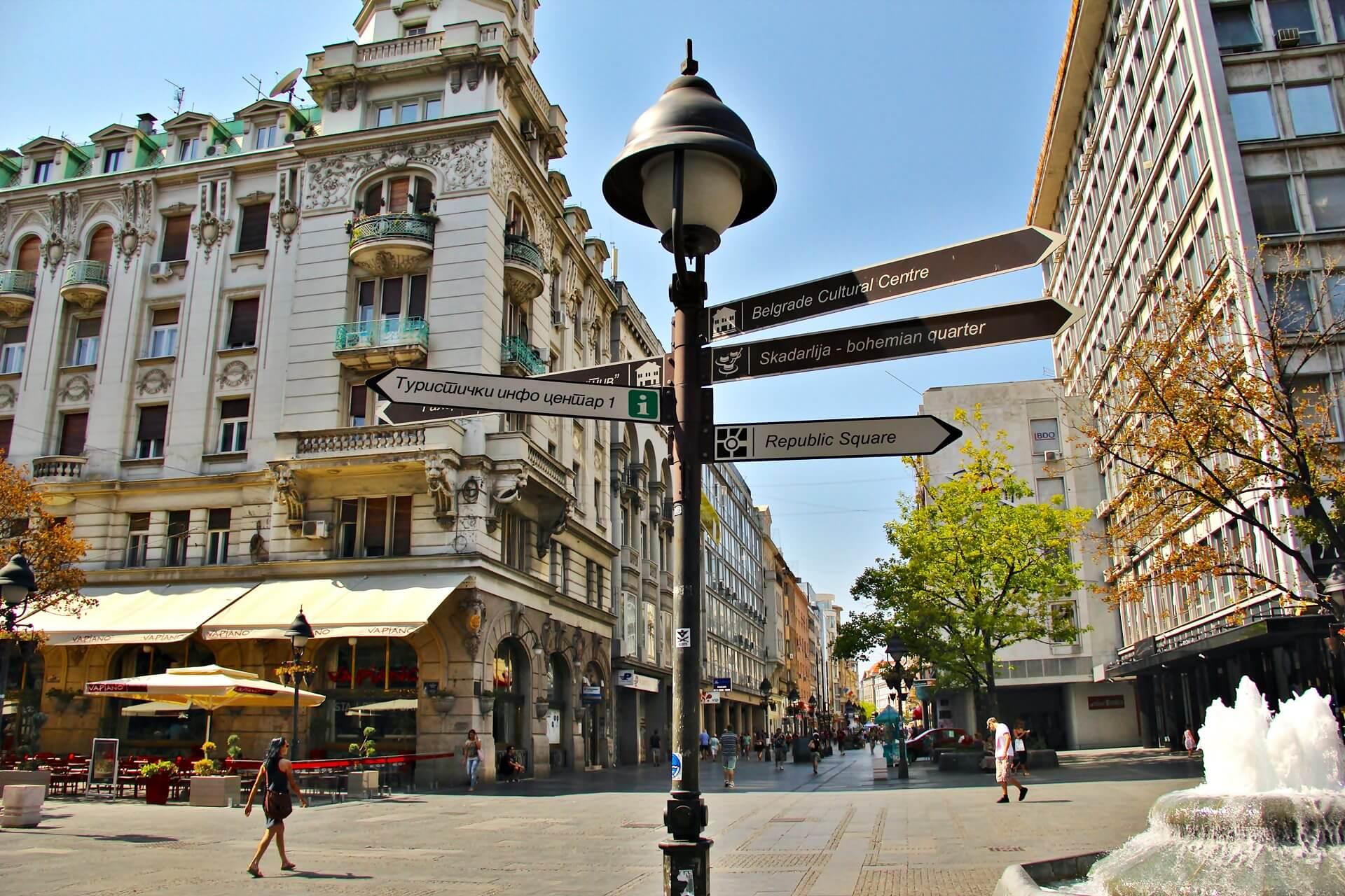 Knez-Mihajlo-street-sign